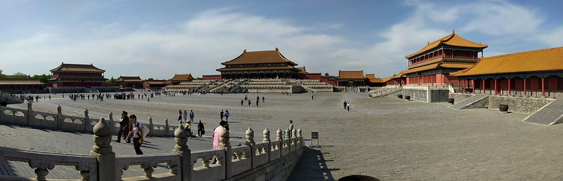 Forbidden City (紫禁城)