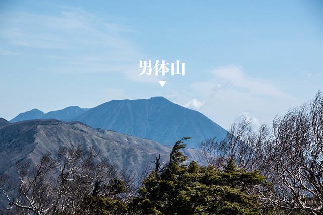 20150510-皇海山-0434-Edit.jpg