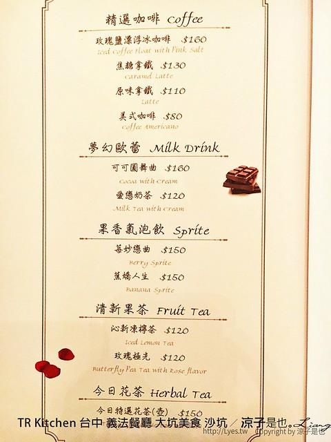 TR Kitchen 台中 義法餐廳 大坑美食 沙坑 32