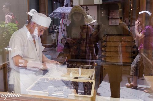 江之島 日式饅頭