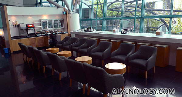 Skyview lounge