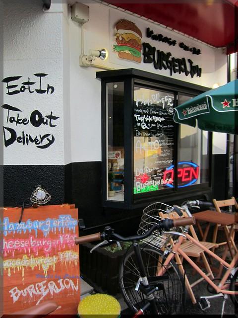 Photo:2013-07-15_ハンバーガーログブック_【大阪】【阿波座】Burgerlion 腹減りで辿り着いたこちらの店。好みのお味で幸せでした!-02 By:logtaka