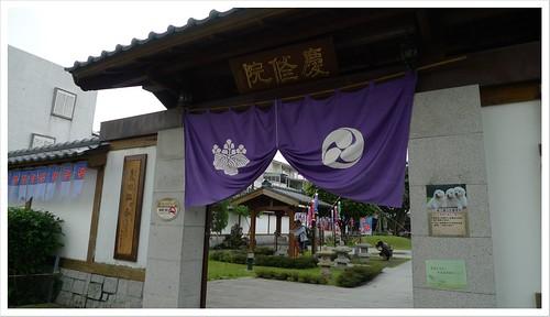 201306_花蓮_219