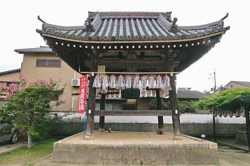 【写真】2013 行事 : 大善寺・六地蔵巡り/2019-10-22/IMGP1449