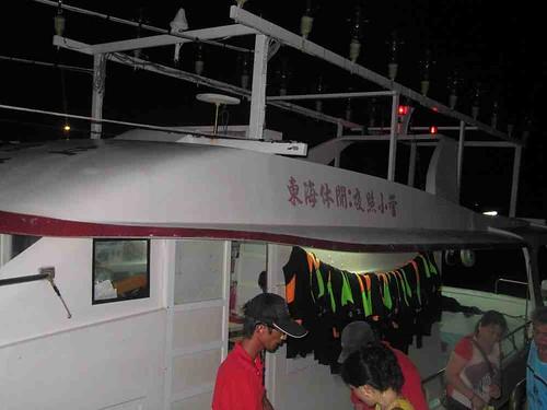 04-2013澎湖-登船