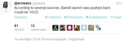 Дата выхода Nokia Lumia 1520
