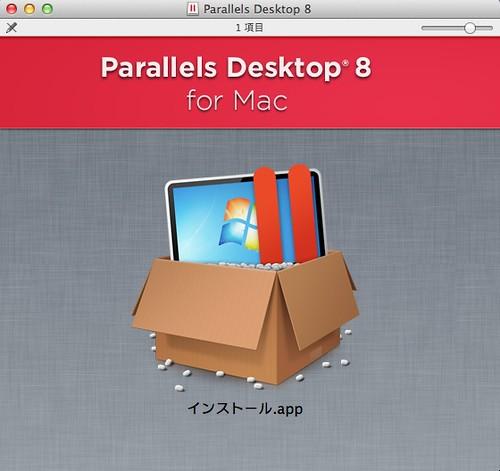 parallels_desktop_8_20130825