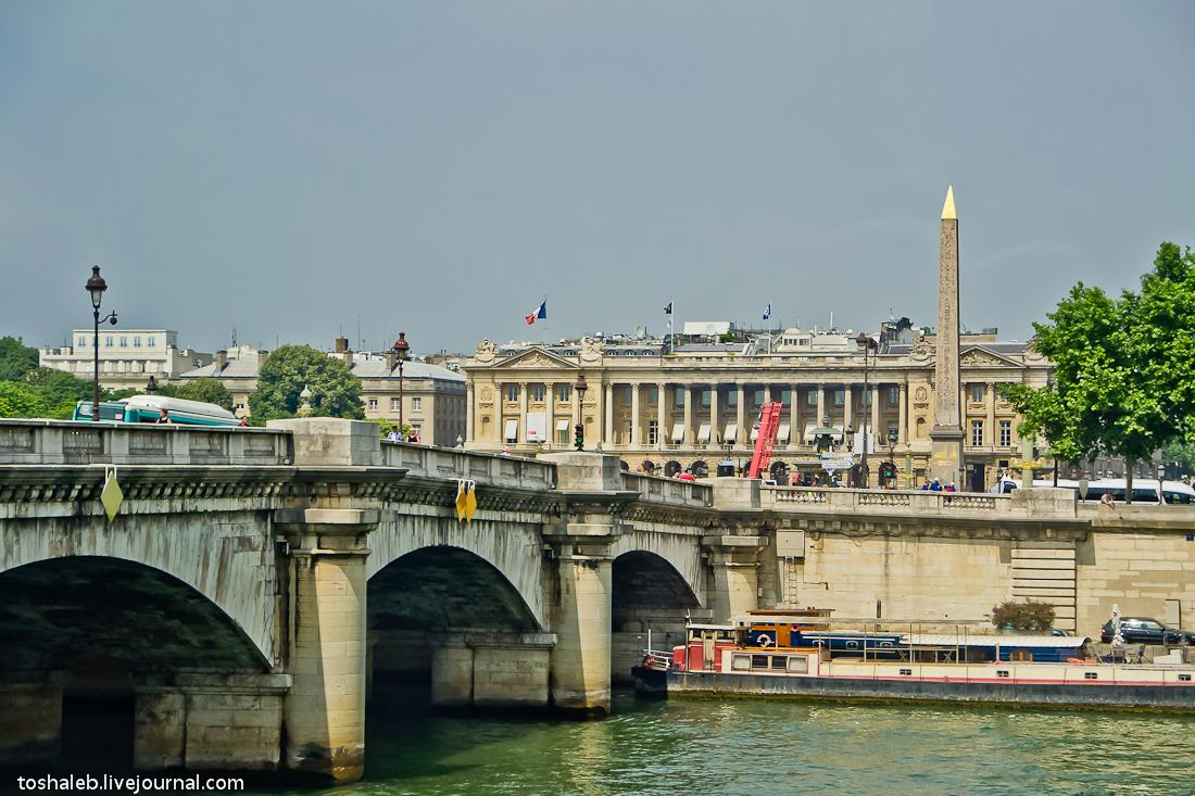 Paris_1-55