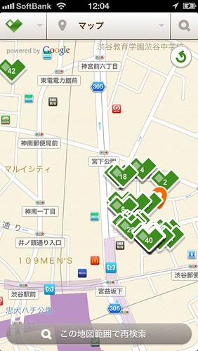 ShopCardme_ショップカードを検索4