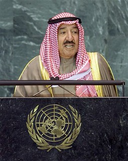 UN Interfaith Conference