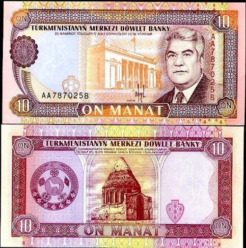10 Manat Turkménsko 1993, Pick 3