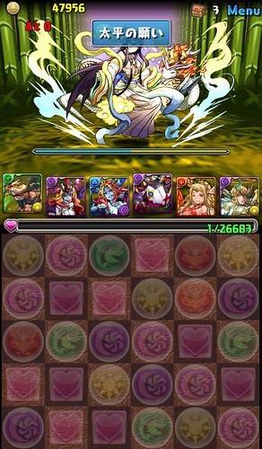 vs_izanami_5-1_131129