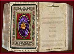 Lectura Libro de Malaquías 3,1-4. Domingo 02 Febrero 2014