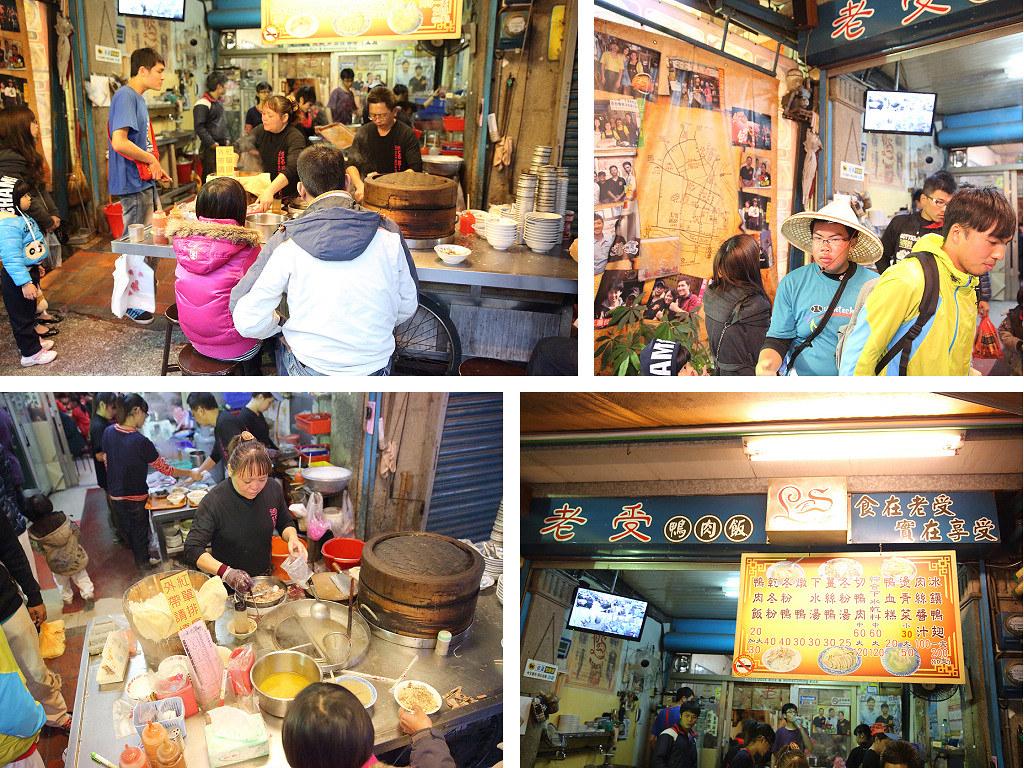 20140309雲林-老受鴨肉飯 (3)