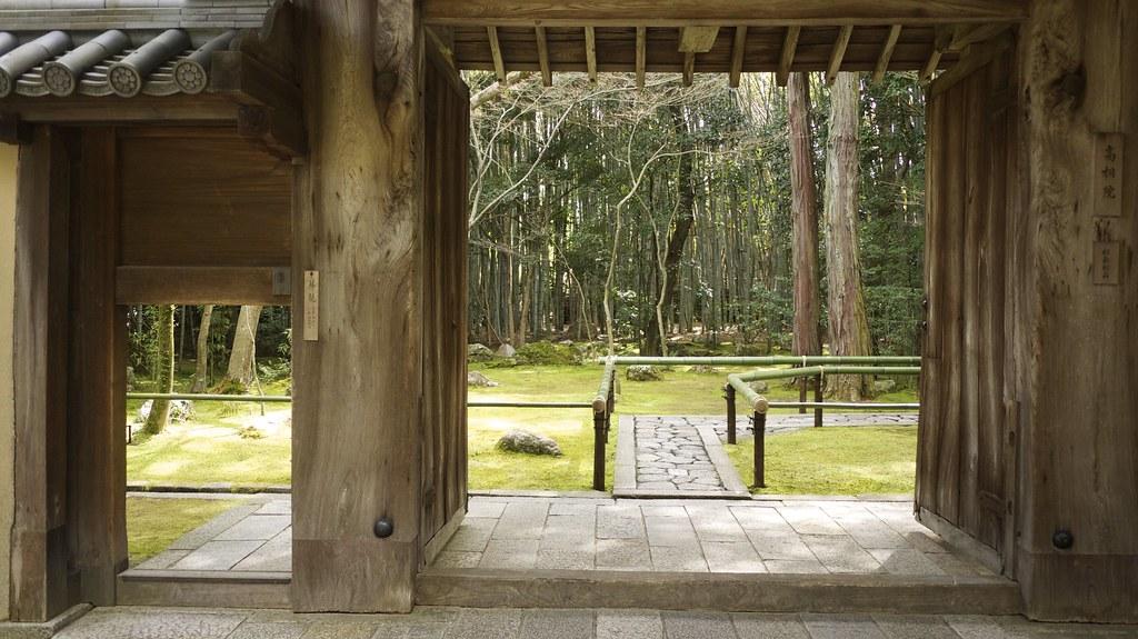 Wooden Gateway