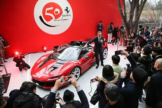 Ferrari 2017 J50 15 web