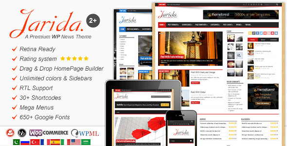 Jarida WordPress Theme free download