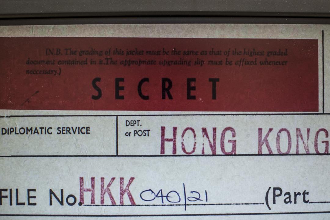檔案管理漏洞處處,香港終將成為一個失憶的城市嗎?