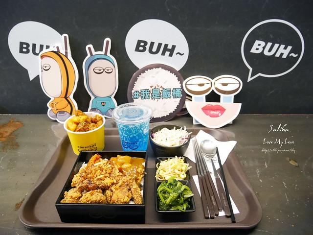 台北東區附近餐廳推薦bobbybox韓國料理 (9)