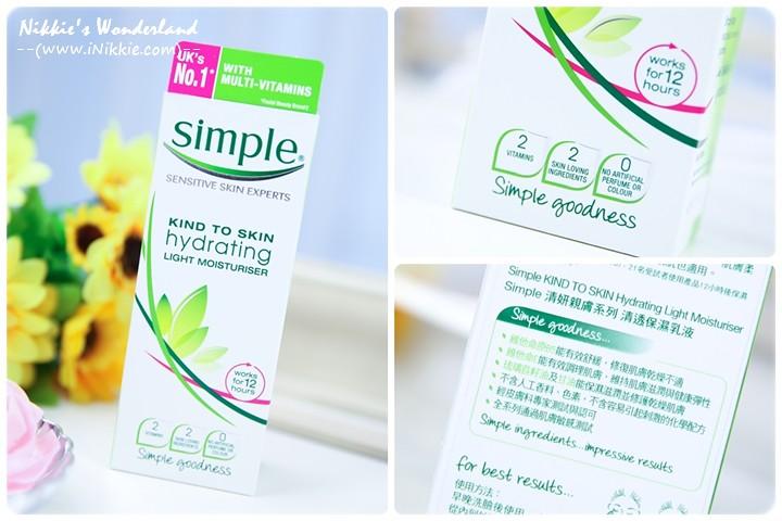 Simple清妍潤澤修護乳液