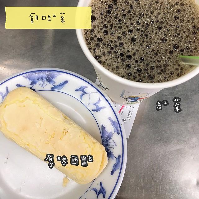 廟口紅茶 (2)