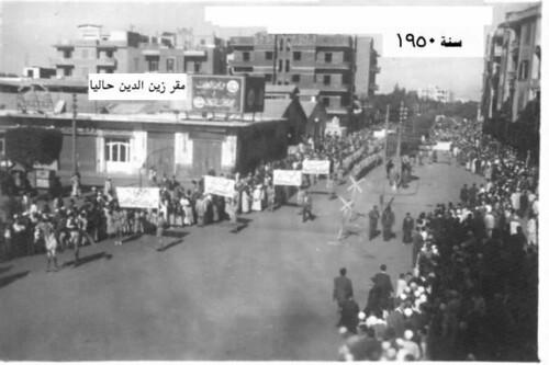 عبق التاريخ في دمنهور