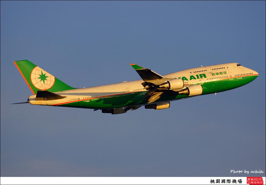 EVA Air B-16408-021