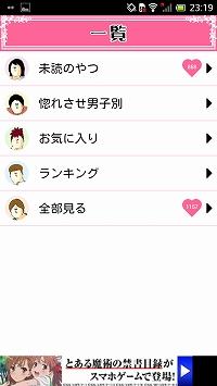 jigokuno10