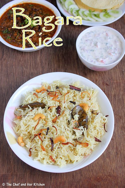Bagara Rice | Hyderabadi Bagara Rice Recipe