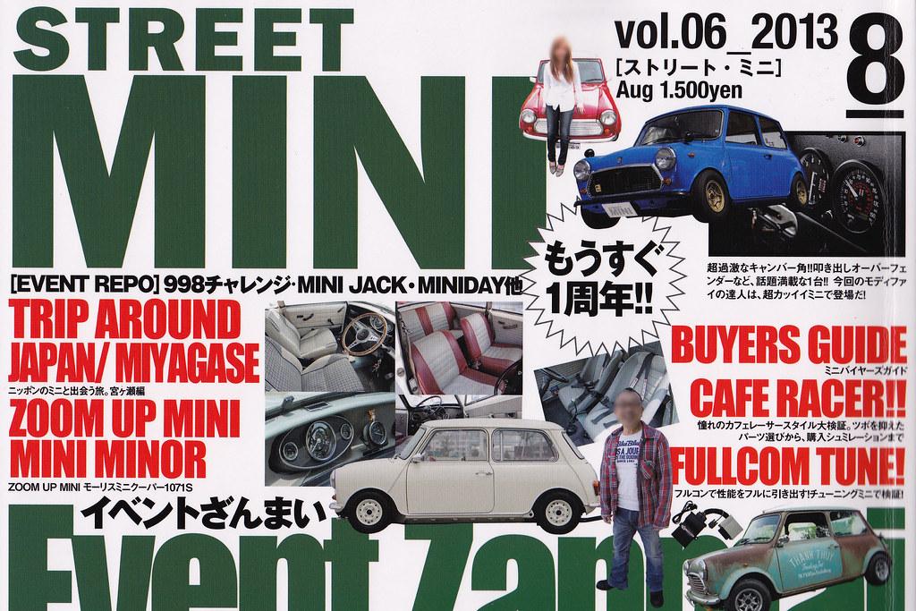 StreetMINI_cover