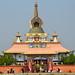 Lumbini - Buddhas Birthplace