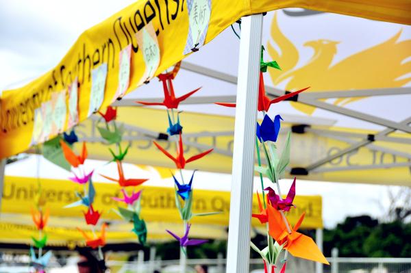USQ Phoenix Carnival