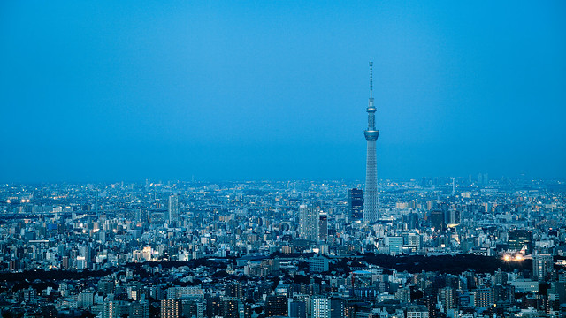 Skytree Blue.