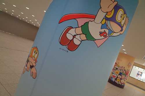 Fujiko-F-Fujio 80th Anniversary underground hall 03
