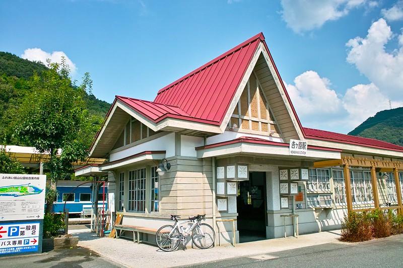 吉ヶ原駅 #3