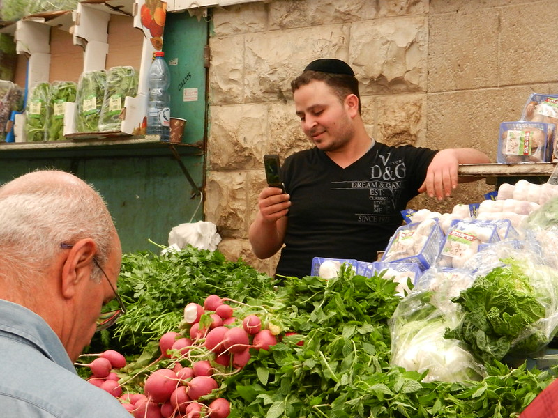 Иерусалим. Рынок