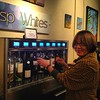 Wine vending machine? Brilliant!
