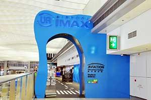 UA IMAX Theatre @Airport 機場UA IMAX影院