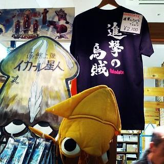 嗯…… 微妙的囧感。 #hokkaido #newyear_trip