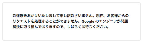 スクリーンショット 2014-01-09 16.23.40
