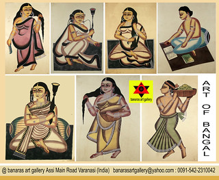 Bangal style painting @ Banaras art gallery Assi Main Road Varanasi (India) :-) Enjoy some unique art with Us