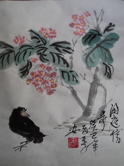 Blackbird by Annie Holland