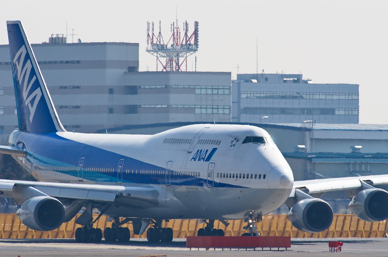 Sayonara Flight Charter