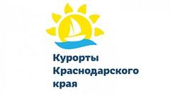 В Краснодарском крае создан консультативный совет по стратегическому маркетингу курортных территорий