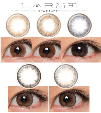 larme_moisture_all_lens_eye