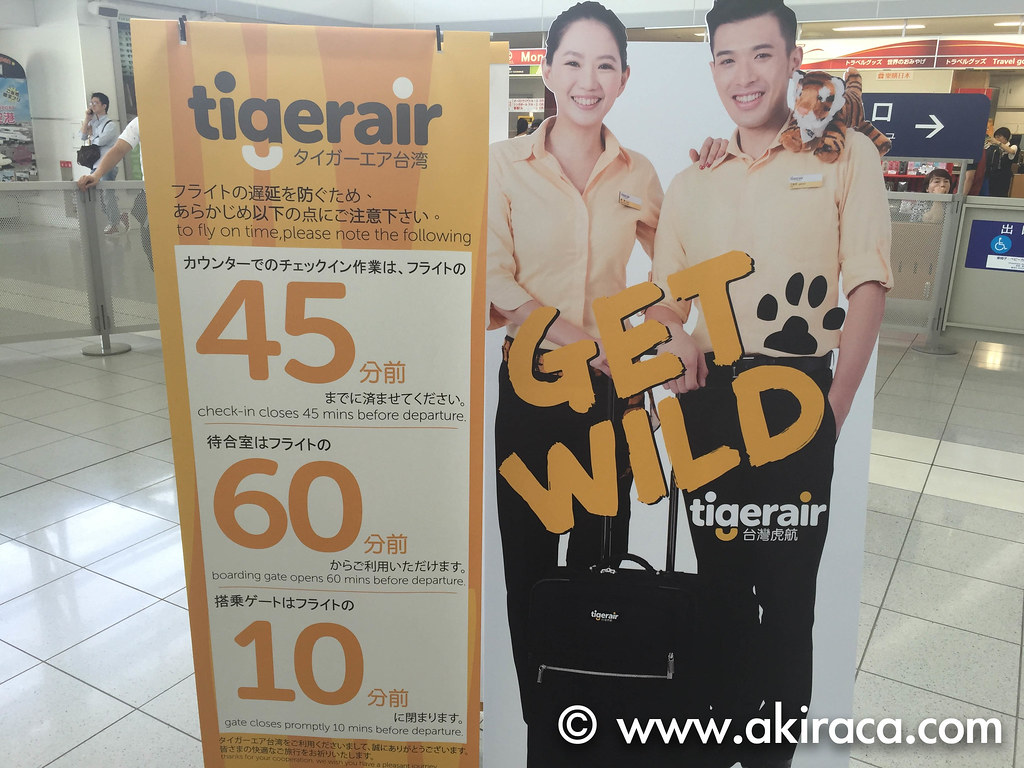 tigerair-2