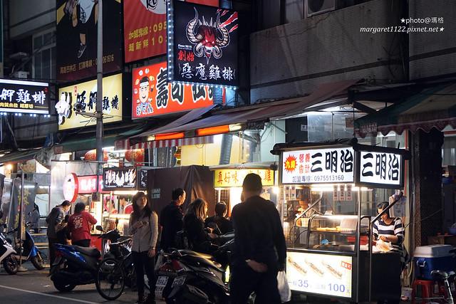 【高雄美食】熱河夜市