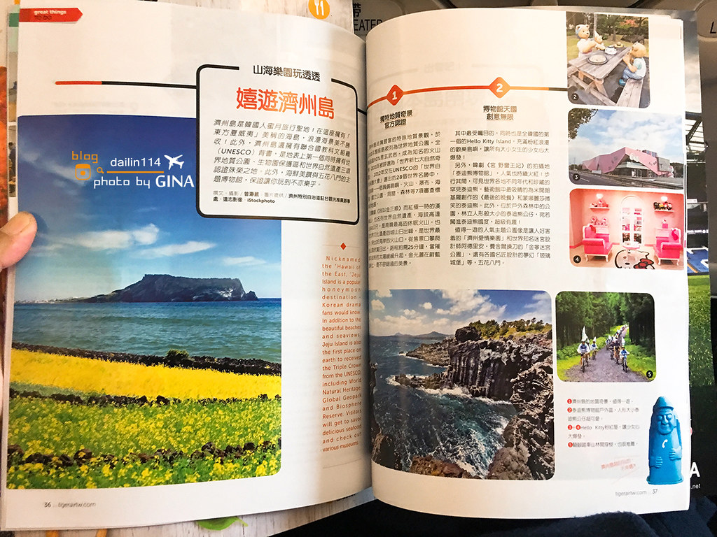 【大邱自由行】台灣虎航Tigerair Taiwan|台北直飛大邱|台虎 IT610/IT611 + 機上餐點分享 @GINA LIN