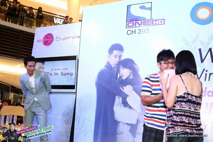ONEHD_ZO IN SUNG_Fans Meet & Greet (1)