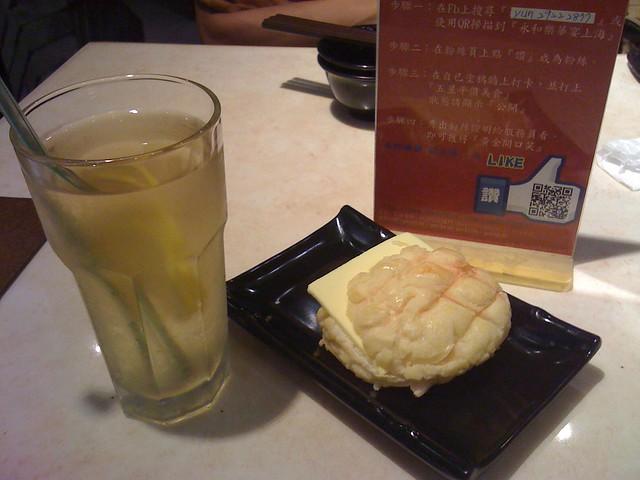 凍檸蜜和冰火菠蘿油@新北永和,宴上海